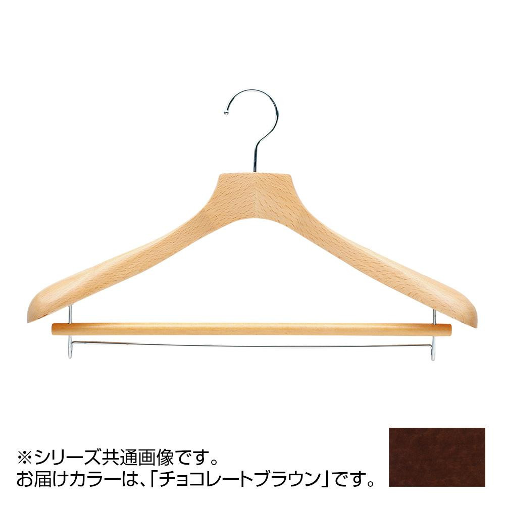 日本製 木製ハンガーメンズ用 T-5011 チョコレートブラウン 5本セット バー付 肩幅42cm×肩厚4.8cm