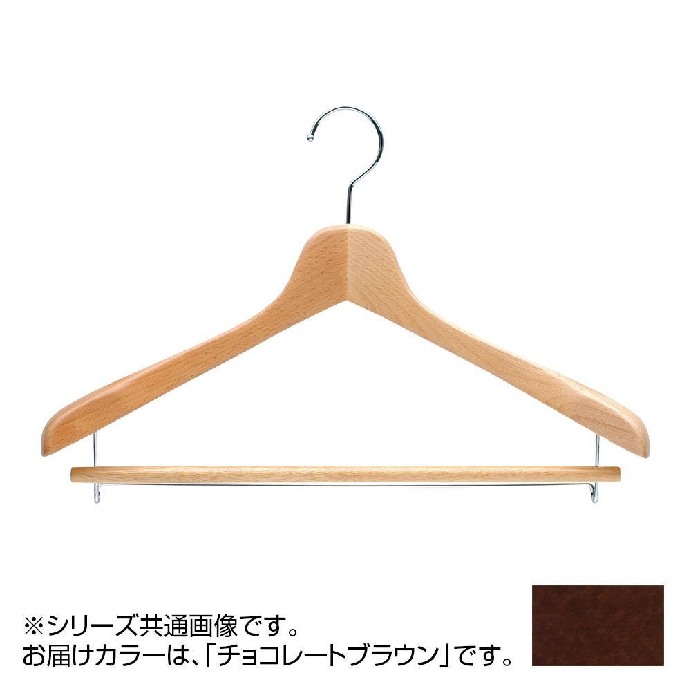 日本製 木製ハンガーメンズ用 T-5041 チョコレートブラウン 5本セット バー付 肩幅42cm×肩厚4cm