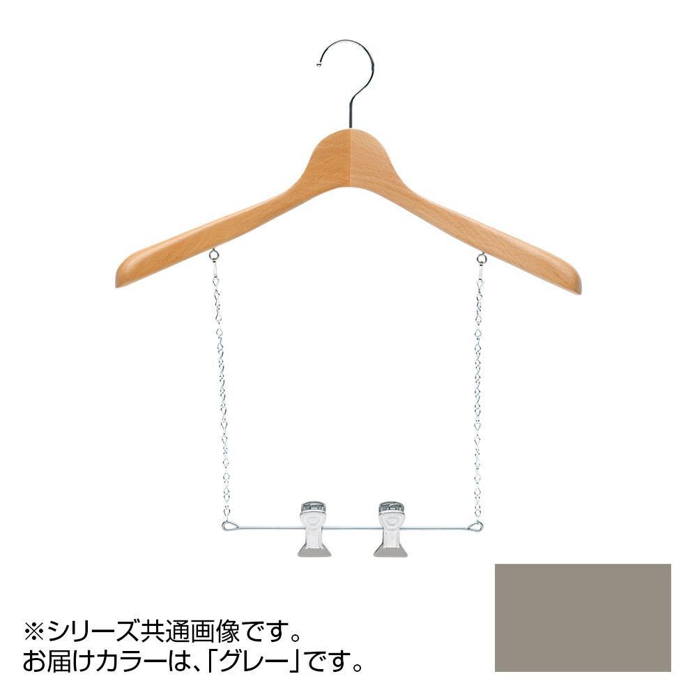 日本製 木製ハンガーメンズ用 T-4122 グレー 5本セット ブランコ付 肩幅42cm×肩厚4cm