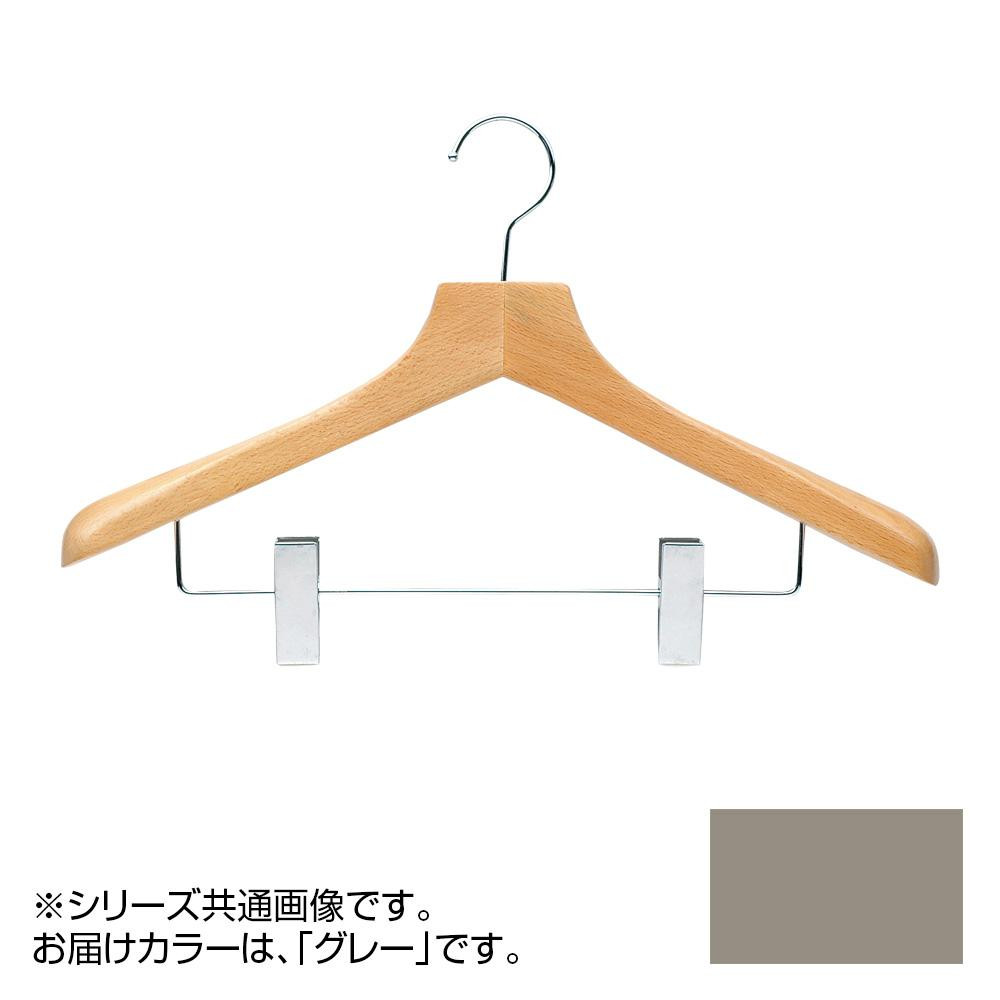 日本製 木製ハンガーメンズ用 T-5253 グレー 5本セット クリップ付 肩幅42cm×肩厚4cm