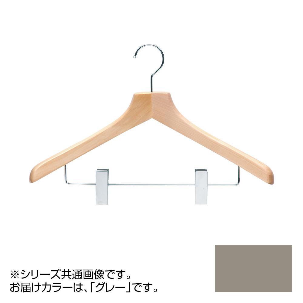 日本製 木製ハンガーメンズ用 T-5263 グレー 5本セット クリップ付 肩幅46cm×肩厚4.5cm