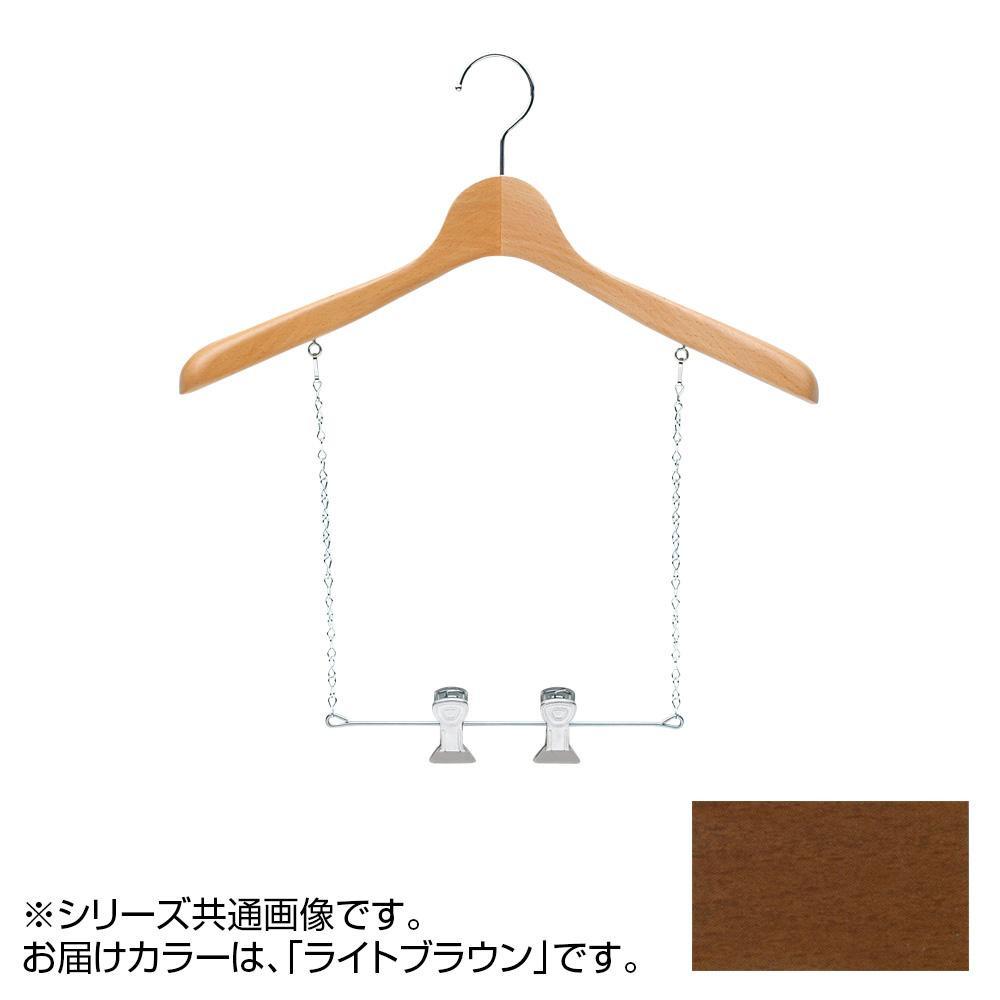 日本製 木製ハンガーメンズ用 ライトブラウン 5本セット T-4122 ブランコ付 肩幅42cm×肩厚4cm