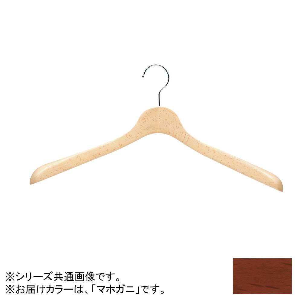 日本製 木製ハンガーメンズ用 マホガニ 5本セット T-5270 肩幅46cm×肩厚4cm