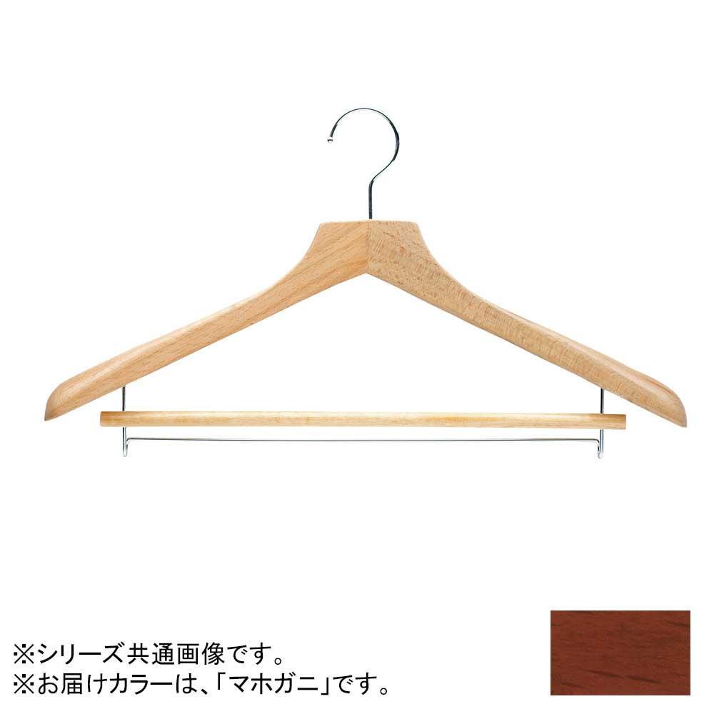 日本製 木製ハンガーメンズ用 マホガニ 5本セット T-5261 バー付 肩幅46cm×肩厚4.5cm