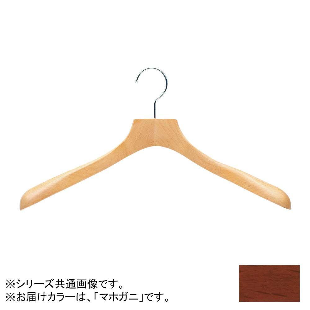 日本製 木製ハンガーメンズ用 マホガニ 5本セット T-5010 肩幅42cm×肩厚4.8cm