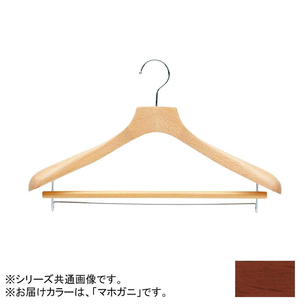 日本製 木製ハンガーメンズ用 マホガニ 5本セット T-5011 バー付 肩幅42cm×肩厚4.8cm