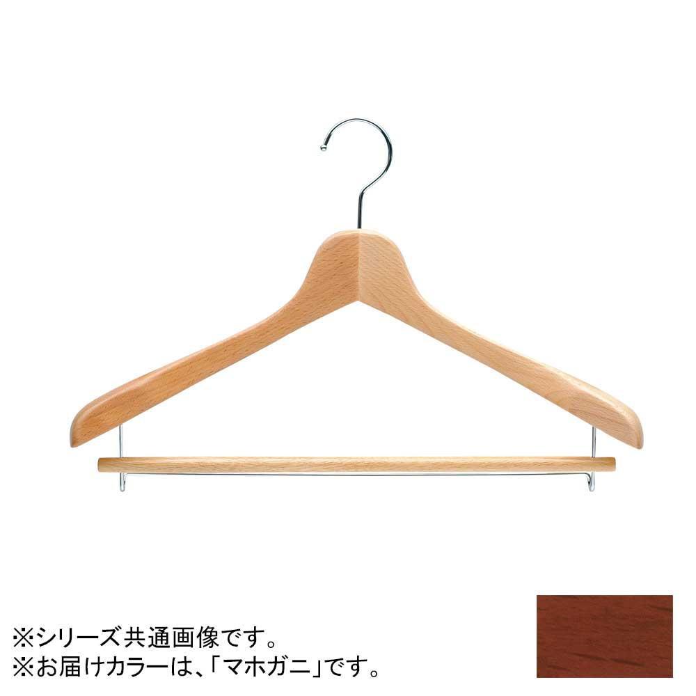 日本製 木製ハンガーメンズ用 マホガニ 5本セット バー付 T-5041 肩幅42cm×肩厚4cm