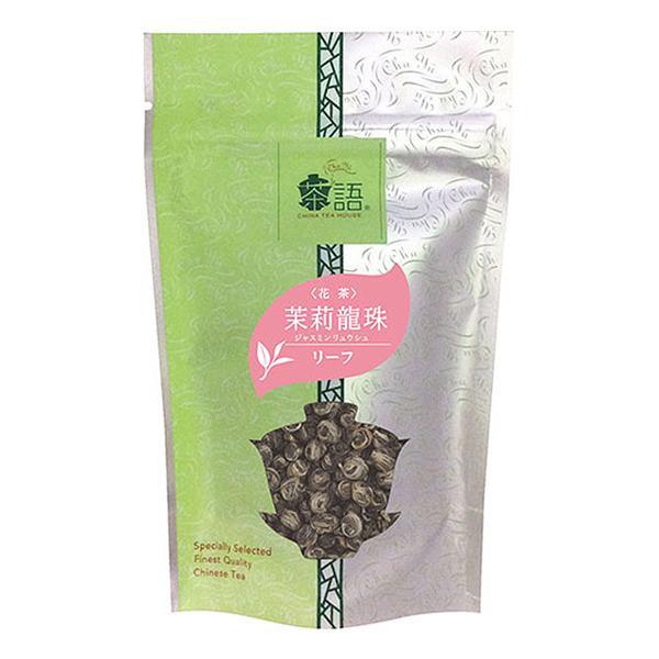 茶語(チャユー) 中国茶 茉莉龍珠 50g×12セット 40029 [ラッピング不可][代引不可][同梱不可]