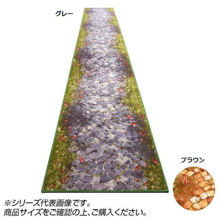 遊歩道 廊下敷 廊下マット 80×340cm ブラウン [ラッピング不可][代引不可][同梱不可]