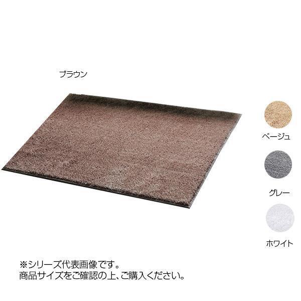 ターキッシュシャギー ラグ 200×240cm ブラウン [ラッピング不可][代引不可][同梱不可]