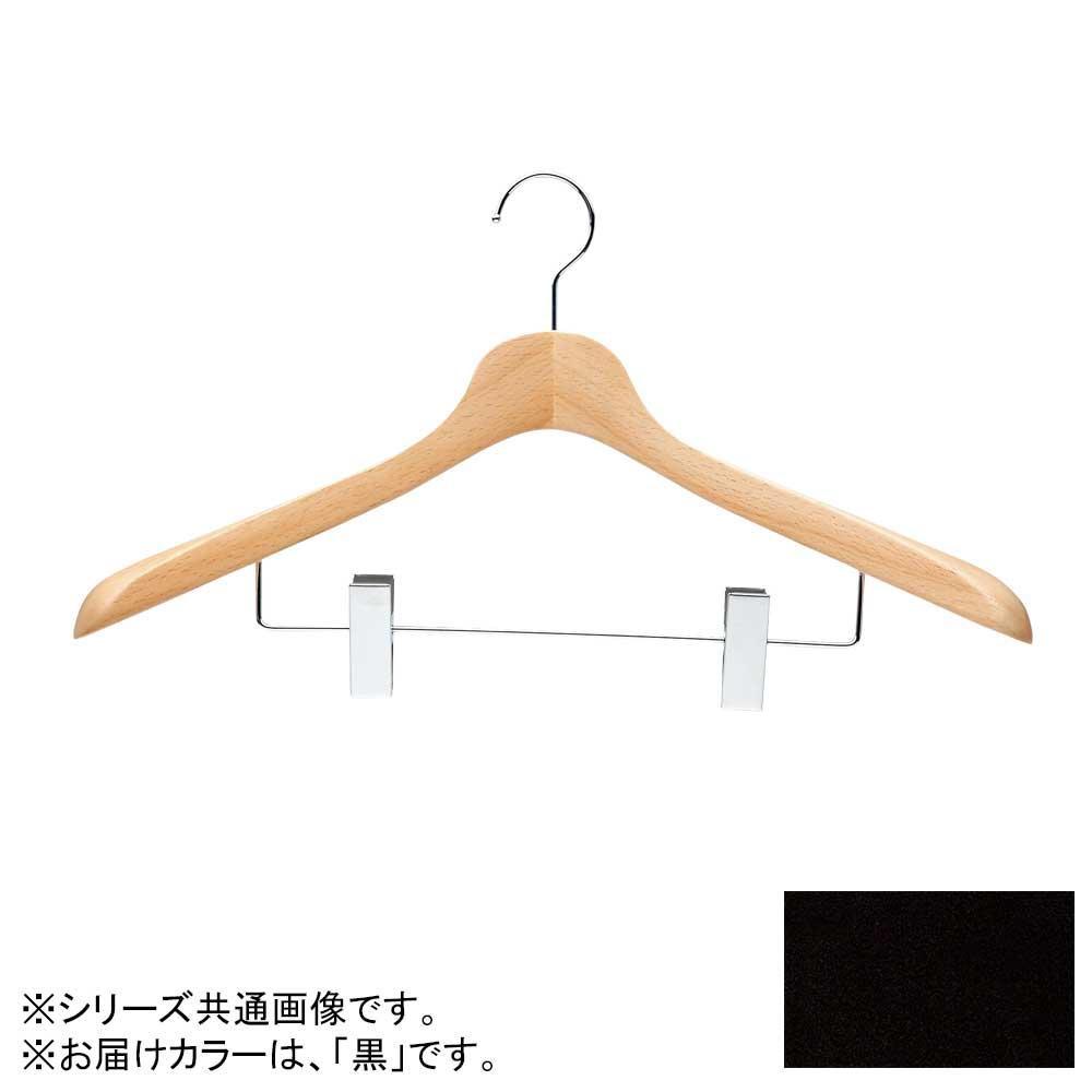 日本製 木製ハンガーメンズ用 黒 5本セット T-5273 クリップ付 肩幅46cm×肩厚4cm