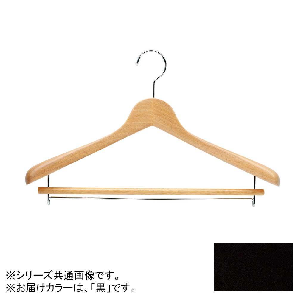 日本製 木製ハンガーメンズ用 黒 5本セット T-5281 バー付 肩幅42cm×肩厚5.5cm