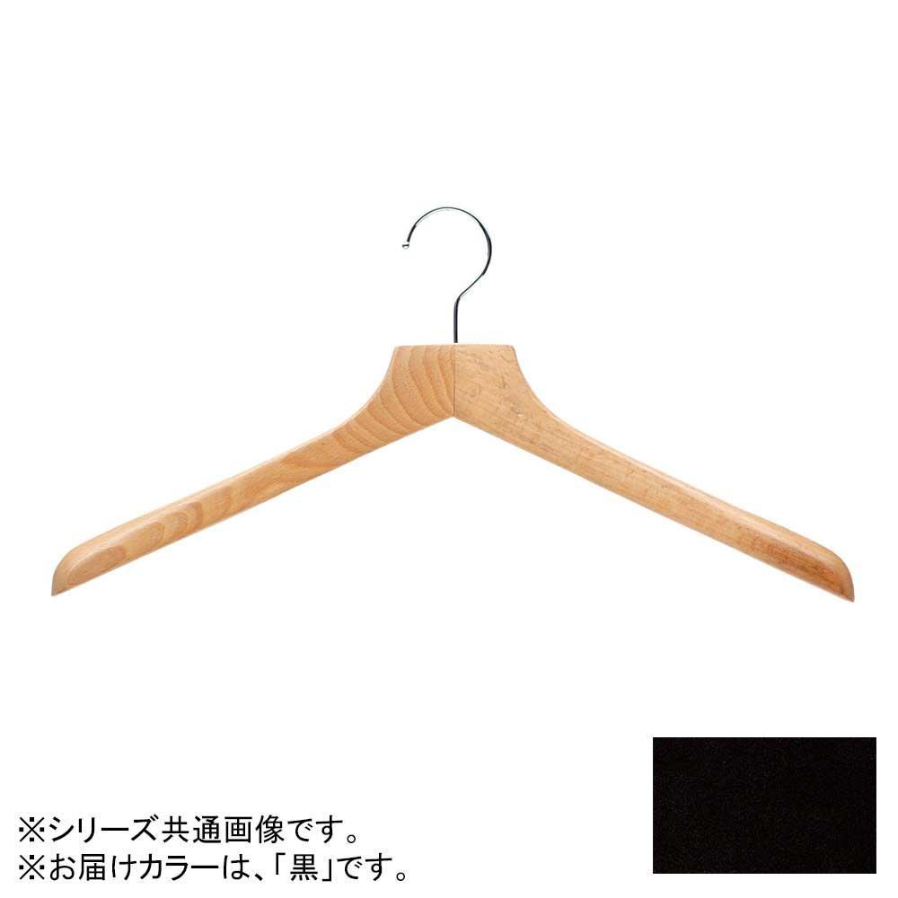 日本製 木製ハンガーメンズ用 黒 5本セット T-5260 肩幅46cm×肩厚4.5cm
