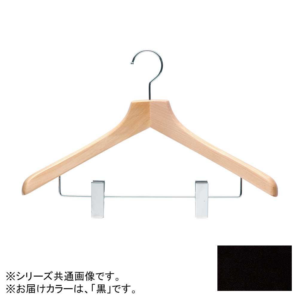 日本製 木製ハンガーメンズ用 黒 5本セット T-5263 クリップ付 肩幅46cm×肩厚4.5cm