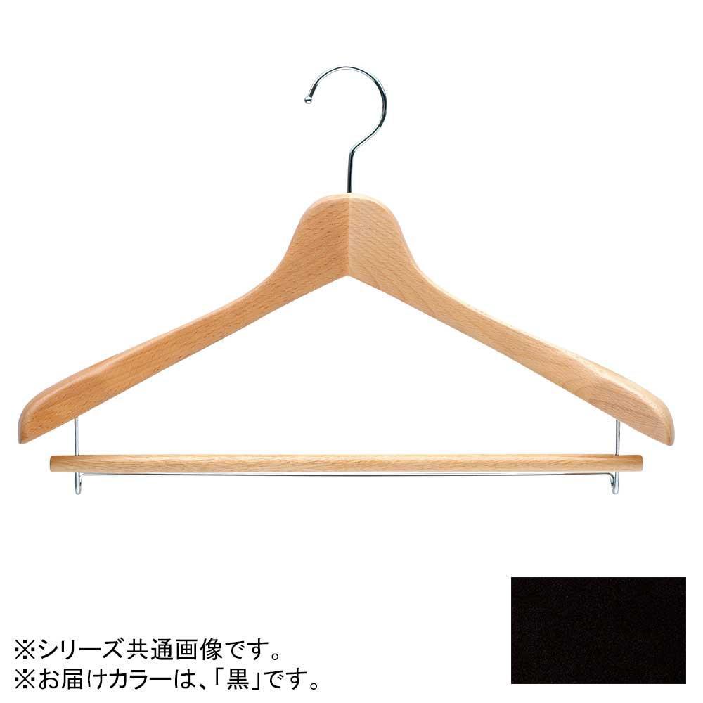 日本製 木製ハンガーメンズ用 黒 5本セット T-5041 肩幅42cm×肩厚4cm
