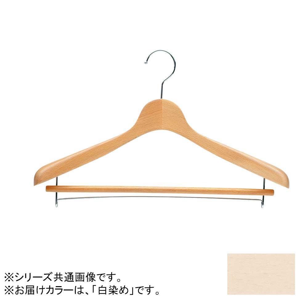 日本製 木製ハンガーメンズ用 白染め 5本セット T-4121 バー付 肩幅42cm×肩厚4cm