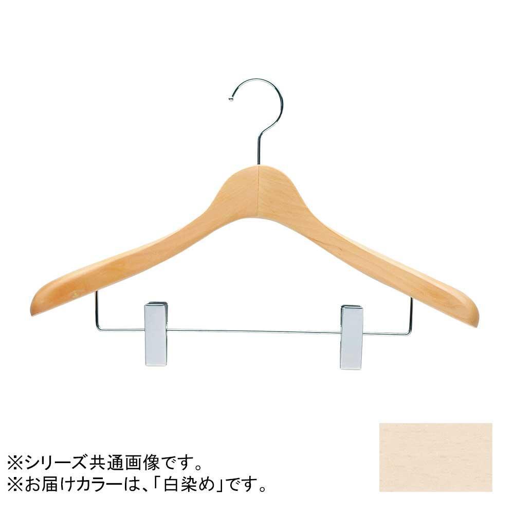 日本製 木製ハンガーメンズ用 白染め 5本セット T-4123 クリップ付 肩幅42cm×肩厚4cm