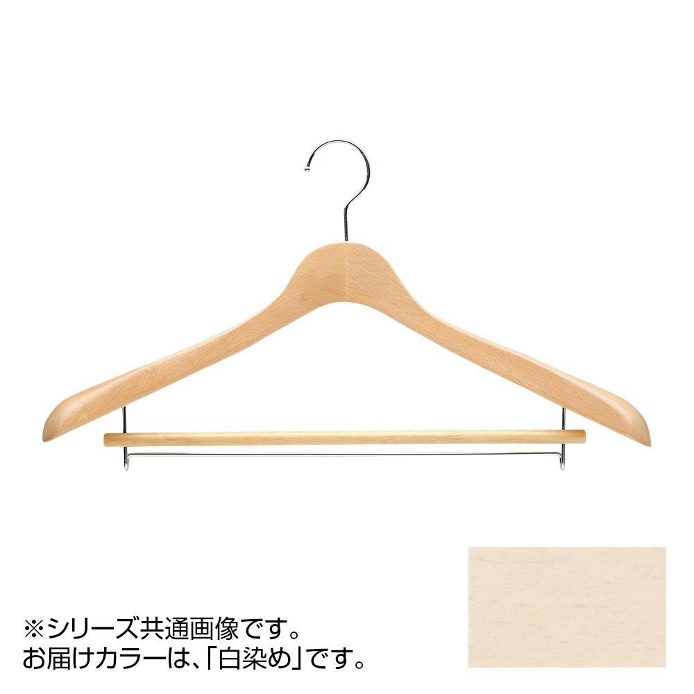 日本製 木製ハンガーメンズ用 白染め 5本セット T-5271 バー付 肩幅46cm×肩厚4cm