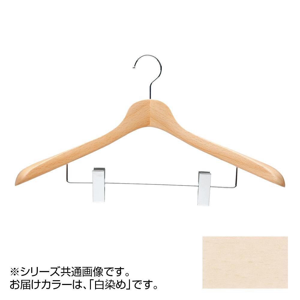日本製 木製ハンガーメンズ用 白染め 5本セット T-5273 クリップ付 肩幅46cm×肩厚4cm