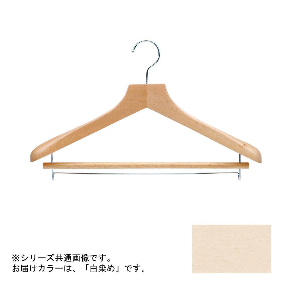 日本製 木製ハンガーメンズ用 白染め 5本セット T-5251 バー付 肩幅42cm×肩厚4.5cm