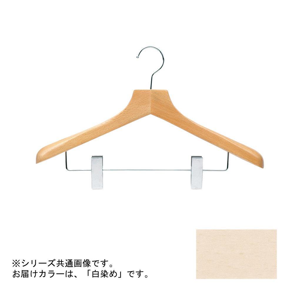 日本製 木製ハンガーメンズ用 白染め 5本セット T-5253 クリップ付 肩幅42cm×肩厚4cm