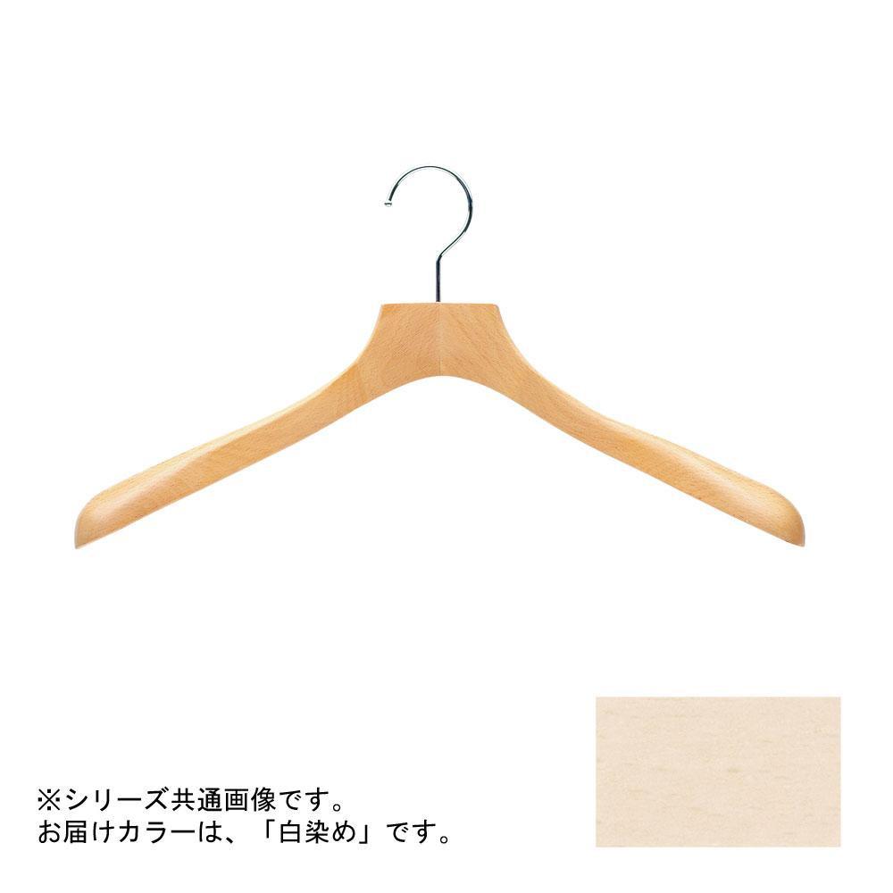 日本製 木製ハンガーメンズ用 白染め 5本セット T-5010 肩幅42cm×肩厚4.8cm