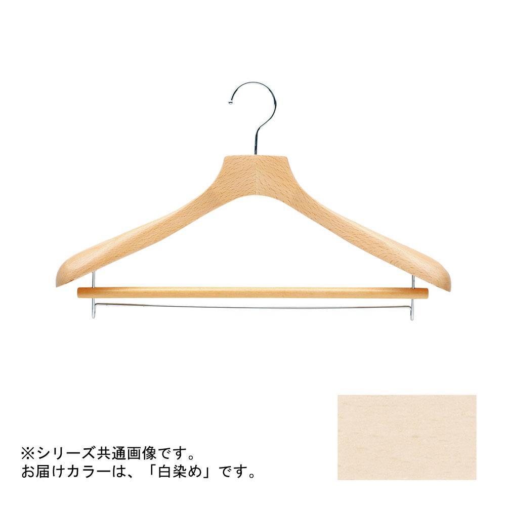 日本製 木製ハンガーメンズ用 白染め 5本セット T-5011 バー付 肩幅42cm×肩厚4.8cm