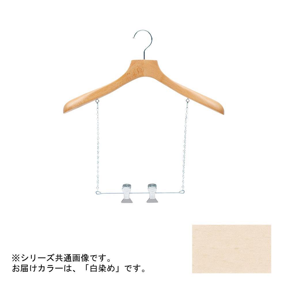 日本製 木製ハンガーメンズ用 白染め 5本セット T-5012 ブランコ付 肩幅42cm×肩厚4.8cm