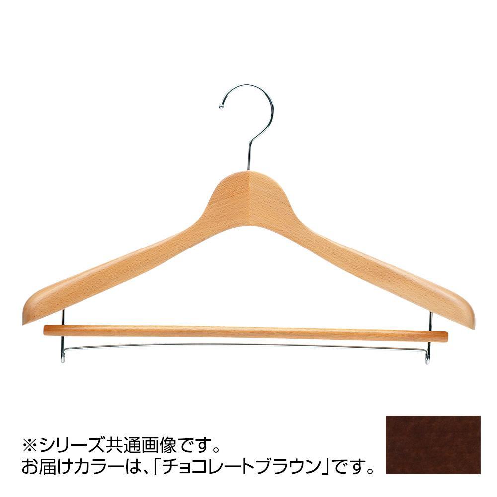 日本製 木製ハンガーメンズ用 チョコレートブラウン 5本セット T-4121 バー付 肩幅42cm×肩厚4cm