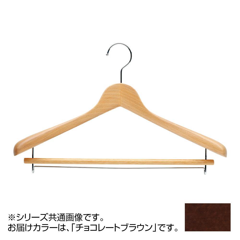 日本製 木製ハンガーメンズ用 チョコレートブラウン 5本セット T-5281 バー付 肩幅42cm×肩厚5.5cm