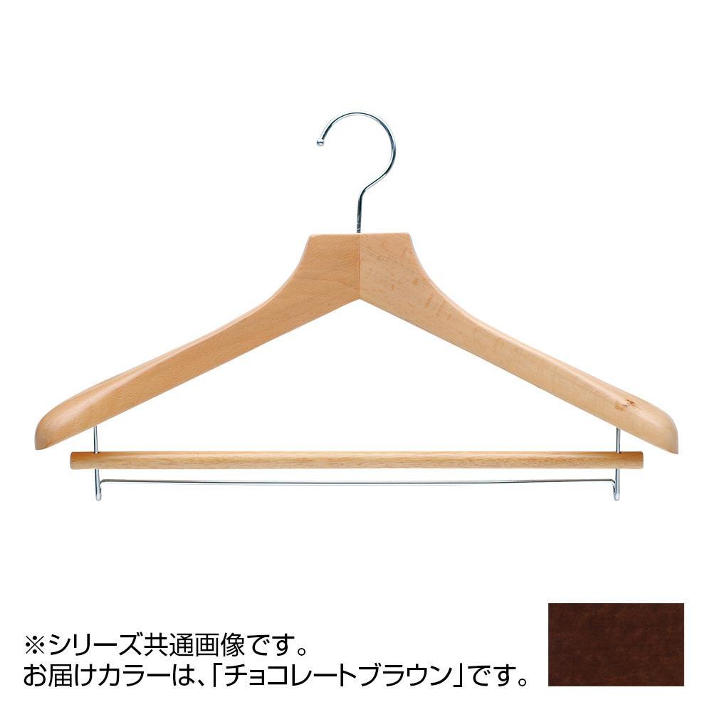日本製 木製ハンガーメンズ用 チョコレートブラウン 5本セット T-5251 バー付 肩幅42cm×肩厚4.5cm