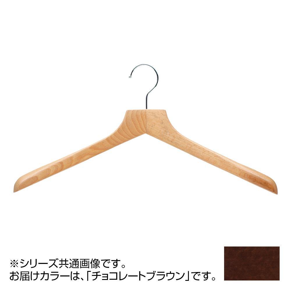 日本製 木製ハンガーメンズ用 チョコレートブラウン 5本セット T-5260 肩幅46cm×肩厚4.5cm