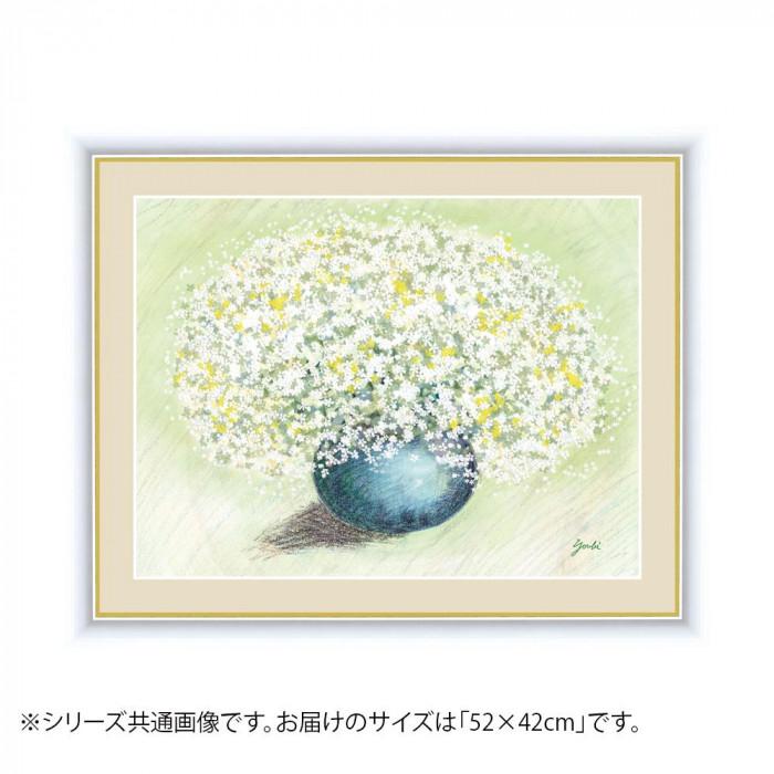 アート額絵 洋 美(ようび) 「純真なホワイトのブーケ」 G4-AB060 52×42cm
