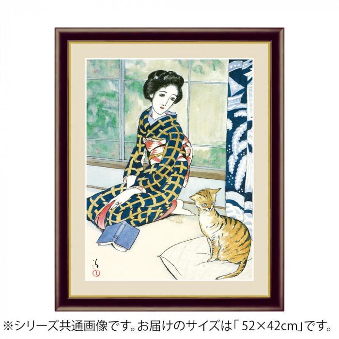 アート額絵 竹久夢二 「晩春」 G4-BN064 52×42cm