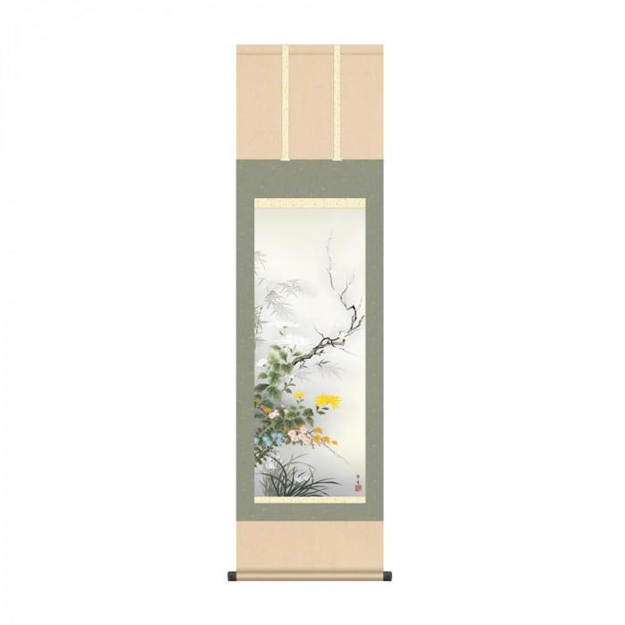 掛軸 北山歩生「四君子」 KZ2MA1-088 44.5×164cm
