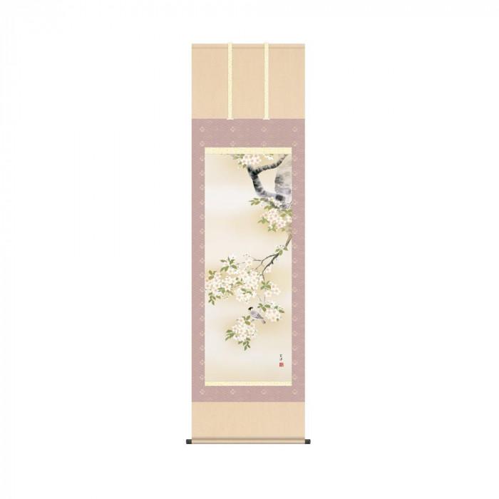 掛軸 近藤玄洋「桜花に小鳥」 KZ2A2-081 54.5×190cm [ラッピング不可][代引不可][同梱不可]