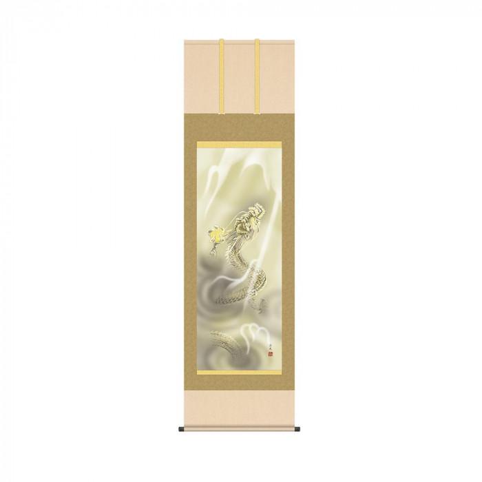 掛軸 井川洋光「龍神」 KZ2D2-033 54.5×190cm [ラッピング不可][代引不可][同梱不可]