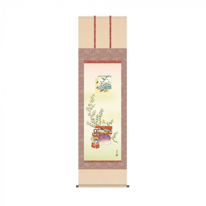 掛軸 香山緑翠 「立雛」 KZ2F1-183 54.5×190cm [ラッピング不可][代引不可][同梱不可]