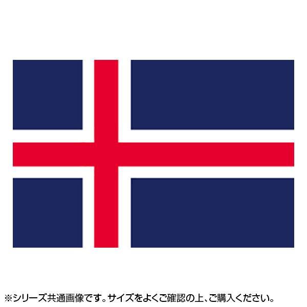 N国旗 アイスランド No.2 W1350×H900mm 22804