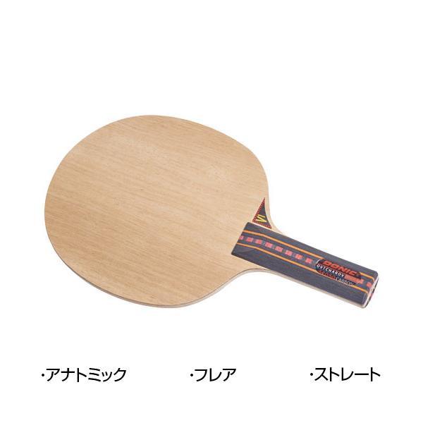 DONIC 卓球ラケット オフチャロフオリジナルセンゾーカーボン BL117 アナトミック [ラッピング不可][代引不可][同梱不可]
