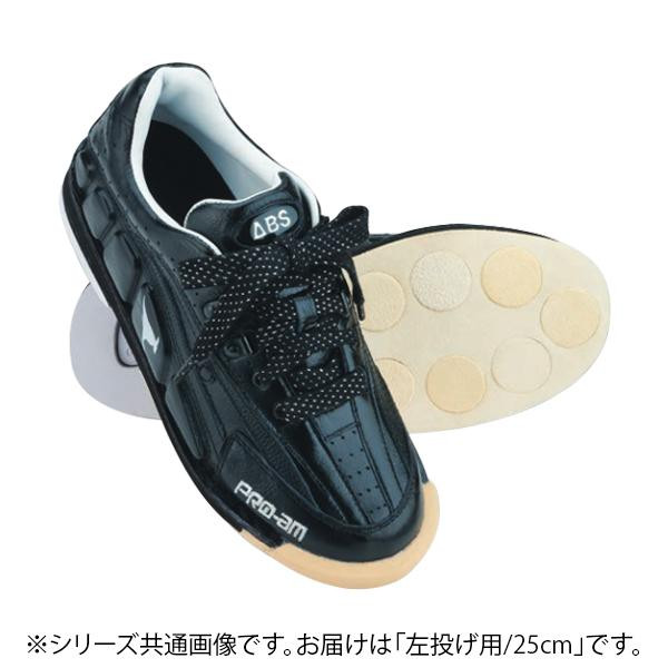 ABS ボウリングシューズ カンガルーレザー ブラック・ブラック 左投げ用 25cm NV-3