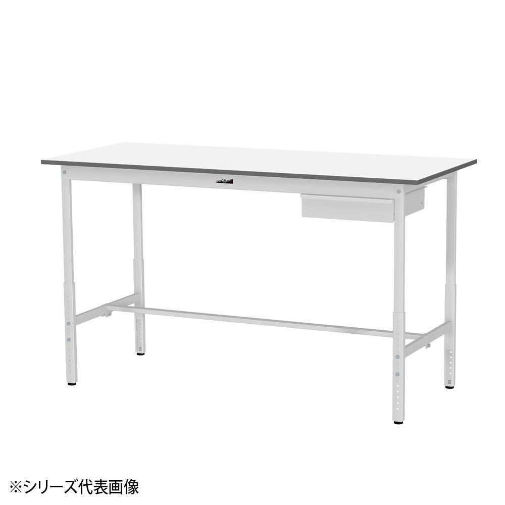 YamaTec SUPAH-1560U-WW ワークテーブル 150シリーズ 高さ調整(H900~1200mm)(キャビネット付き) [ラッピング不可][代引不可][同梱不可]