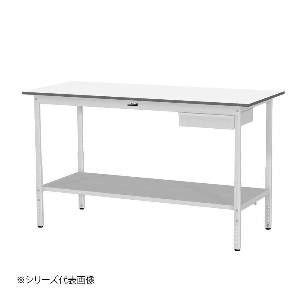 YamaTec SUPAH-775UTT-WW ワークテーブル 150シリーズ 高さ調整(H900~1200mm)(全面棚板・キャビネット付き) [ラッピング不可][代引不可][同梱不可]