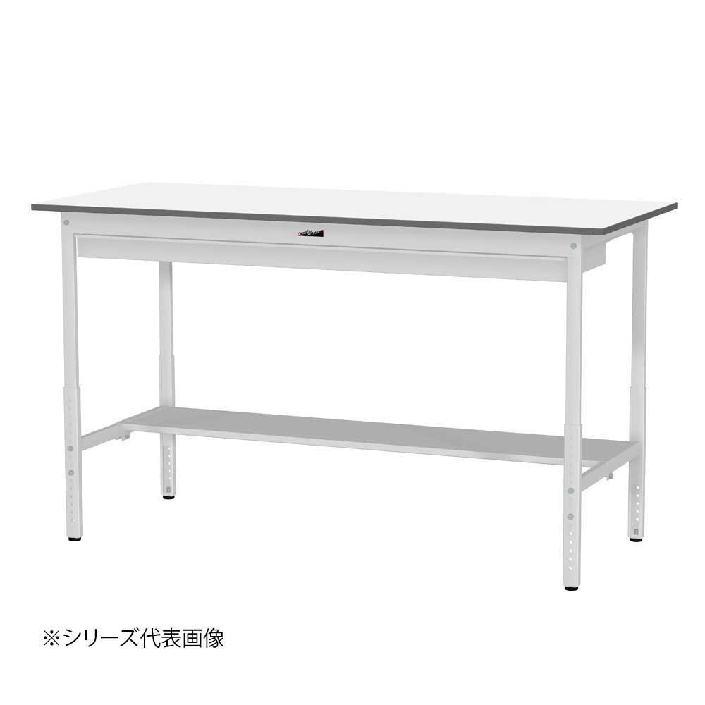 YamaTec SUPAH-1275WT-WW ワークテーブル 150シリーズ 高さ調整(H900~1200mm)(半面棚板・ワイド引出し付き) [ラッピング不可][代引不可][同梱不可]