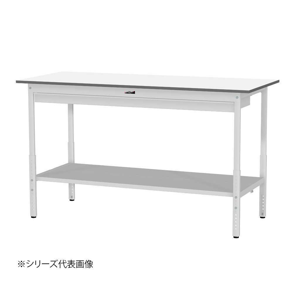 YamaTec SUPAH-1560WTT-WW ワークテーブル 150シリーズ 高さ調整(H900~1200mm)(全面棚板・ワイド引出し付き) [ラッピング不可][代引不可][同梱不可]
