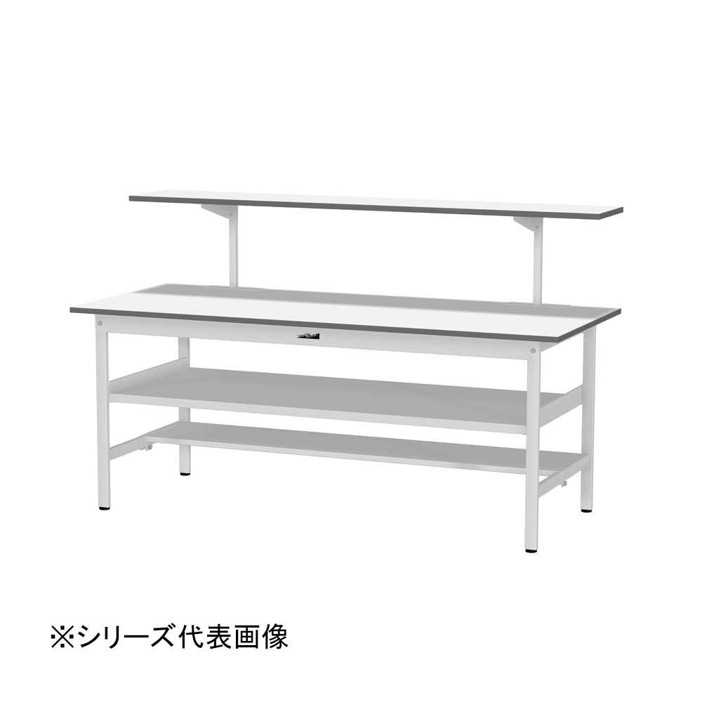 YamaTec SUP-945TF-WW+UK-900-W ワークテーブル 150シリーズ 固定(H740mm)(中間棚板/半面棚板付き)+150シリーズ用架台 [ラッピング不可][代引不可][同梱不可]