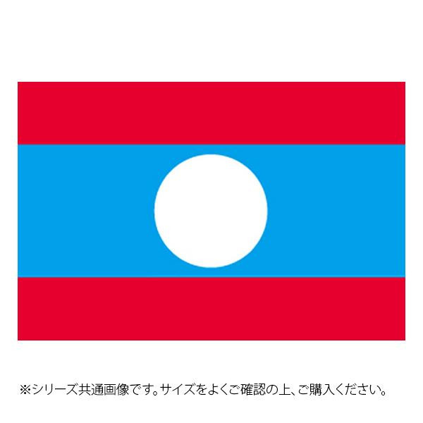 N国旗 ラオス No.2 W1350×H900mm 23552