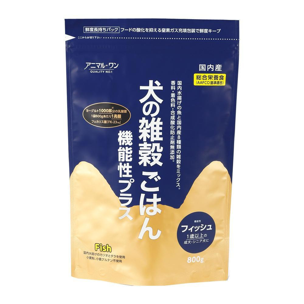 犬の雑穀ごはんフィッシュ 800g×10入 P31-304 [ラッピング不可][代引不可][同梱不可]