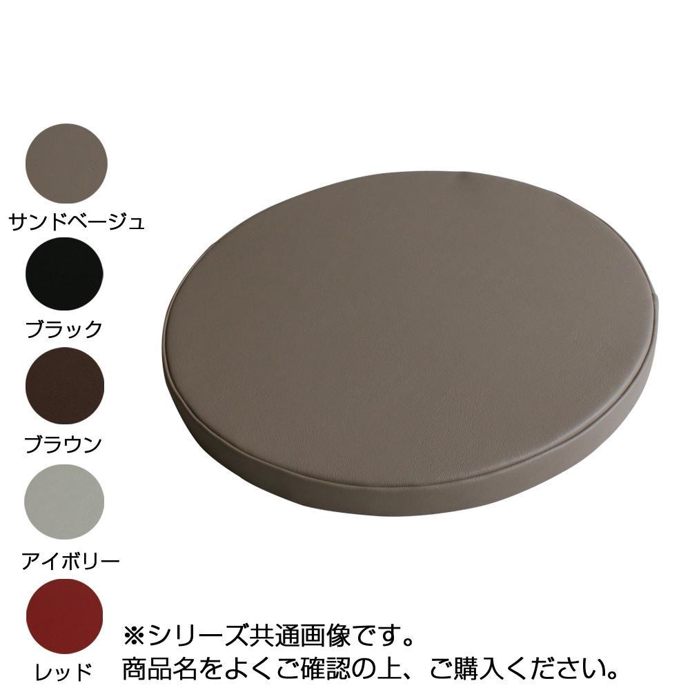 PVCレザーシートクッション 40cmR 5枚 サンドベージュ