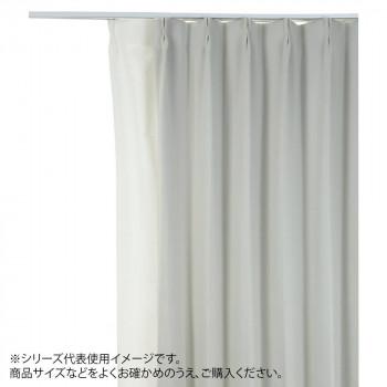 防炎遮光1級カーテン アイボリー 約幅100×丈178cm 2枚組 [ラッピング不可][代引不可][同梱不可]